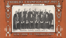 When Was The First World Series?